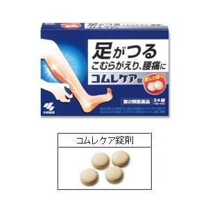 小林製薬 コムレケア 24錠  〔2類医〕