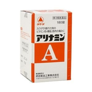アリナミンA 180錠 〔3類医〕・配送日時指定不可/ゆうメール限定送料無料