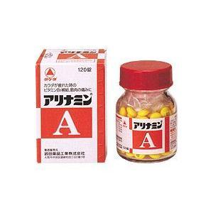 アリナミンA 120錠  〔3類医〕/宅配便限定