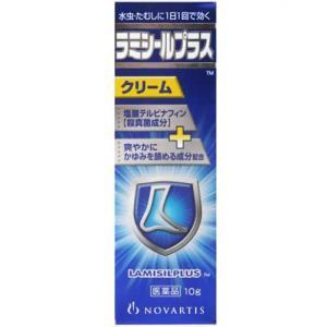 ラミシールプラスクリーム 10g  〔指2類医〕/ゆうメール送料無料