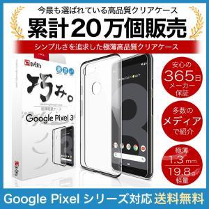 Google Pixel3 ケース Pixel 3a XL クリアケース カバー スマホケース  グ...