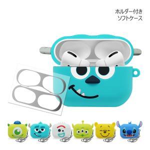 Disney AirPods Pro Silicone Case エアーポッズプロ 収納 ケース カ...