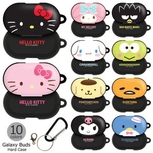 Sanrio Characters Galaxy Buds Hard Case ギャラクシーバズ 収...