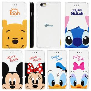 Disney Cutie Flip Part2 手帳型 ケース iPhone 7/7Plus/6s/6s Plus/6/6Plus/5/5s/SE Galaxy S7edge/S6/S6edge/S5