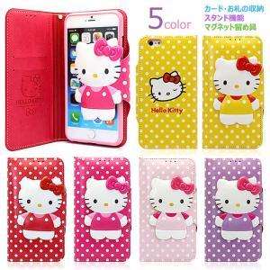 Hello Kitty Body 手帳型 ケース iPhone 7/7Plus/6s/6s Plus/6/6Plus/5/5s/SE Galaxy S6/S6Edge/S5