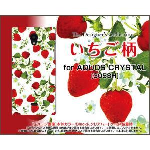 AQUOS CRYSTAL 305SH ハードケース/TPUソフトケース 液晶保護フィルム付 いちご柄 苺(イチゴ)模様 ストロベリー 可愛い(かわいい)|orisma