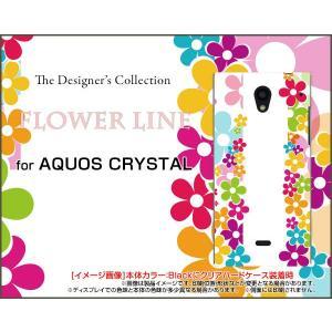 AQUOS CRYSTAL X 402SH ハードケース/TPUソフトケース 液晶保護フィルム付 FLOWER LINE 可愛い(かわいい) ポップ 花 フラワー|orisma