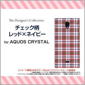 AQUOS CRYSTAL X 402SH ハードケース/TPUソフトケース 液晶保護フィルム付 チェック柄レッド×ネイビー チェック 格子柄 ネイビー 赤 紺色 シンプル|orisma