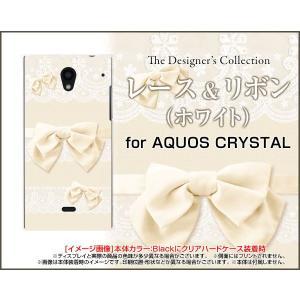 AQUOS CRYSTAL X 402SH ハードケース/TPUソフトケース 液晶保護フィルム付 レース&リボン (ホワイト) 可愛い(かわいい) パステル 白色(エクリュ)|orisma