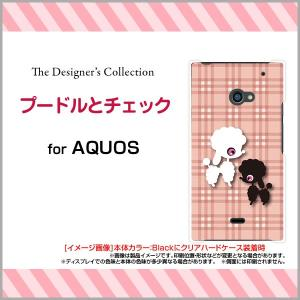 AQUOS CRYSTAL 2 403SH ハードケース/TPUソフトケース 液晶保護フィルム付 プードルとチェック イラスト 犬 いぬ イヌ チェック ピンク かわいい orisma