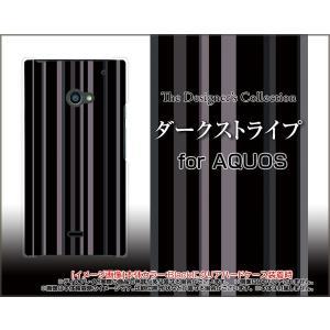 AQUOS CRYSTAL 2 403SH ハードケース/TPUソフトケース 液晶保護フィルム付 ダークストライプ 黒(ブラック) シック シンプル|orisma