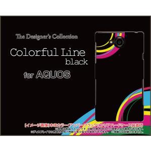 AQUOS Xx 404SH ハードケース/TPUソフトケース 液晶保護フィルム付 Colorful Line(black) カラフル ブラック 黒 波紋|orisma