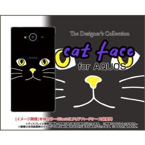 AQUOS Xx2 502SH ハードケース/TPUソフトケース 液晶保護フィルム付 キャットフェイス(ブラック) ねこ 猫 黒 顔 ひげ ヒゲ orisma