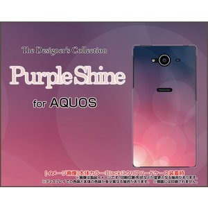 AQUOS Xx2 502SH ハードケース/TPUソフトケース 液晶保護フィルム付 PurpleShine 紫 むらさき パープル 光 反射|orisma