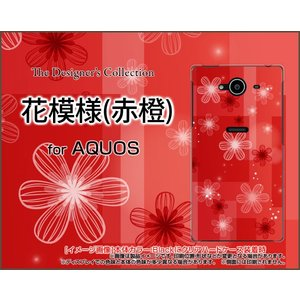 AQUOS Xx2 502SH ハードケース/TPUソフトケース 液晶保護フィルム付 花模様(赤橙) はな ハナ 赤(あか) 橙(だいだい) 朱色|orisma