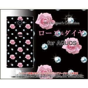 AQUOS Xx2 502SH ハードケース/TPUソフトケース 液晶保護フィルム付 ローズ&ダイヤ 薔薇(バラ)綺麗(きれい キレイ) ピンク|orisma