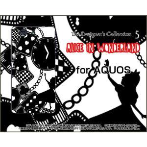 スマホケース AQUOS Xx2 mini 503SH ハードケース/TPUソフトケース ALICE iN WONDERLAND(モノトーン) 時計 アリス ワンダーランド|orisma