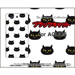 AQUOS Xx2 mini 503SH ハードケース/TPUソフトケース 液晶保護フィルム付 ブラックキャット ねこ 猫 黒 ドット ポップ|orisma