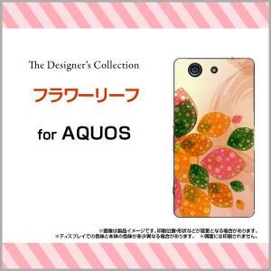 AQUOS Xx2 mini 503SH ハードケース/TPUソフトケース 液晶保護フィルム付 フラワーリーフ 秋 秋色 紅葉 落ち葉 イエロー ピンク 黄色|orisma