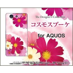 AQUOS Xx2 mini 503SH ハードケース/TPUソフトケース 液晶保護フィルム付 コスモスブーケ 秋桜 ピンクの花 可愛い(かわいい)|orisma