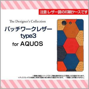 スマホケース AQUOS Xx2 mini 503SH ハードケース/TPUソフトケース パッチワー...
