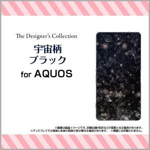 スマホケース AQUOS Xx2 mini 503SH ハードケース/TPUソフトケース 宇宙柄ブラック 宇宙 ギャラクシー柄 スペース柄 星 スター キラキラ 黒|orisma