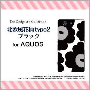 スマホケース AQUOS Xx2 mini 503SH ハードケース/TPUソフトケース 北欧風花柄type2ブラック マリメッコ風 花柄 フラワー 黒 モノトーン|orisma
