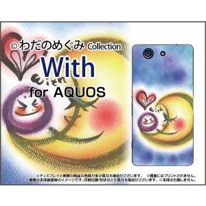 スマホケース AQUOS Xx2 mini 503SH ハードケース/TPUソフトケース With わだのめぐみ デザイン イラスト 墨 パステル かわいい ほっこり|orisma