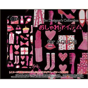 スマホケース AQUOS Xx3 506SH アクオス ハードケース/TPUソフトケース おしゃれアイテム(黒×ピンク) 服 靴 おしゃれ ワードロープ 黒|orisma