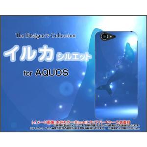 スマホケース AQUOS Xx3 506SH アクオス ハードケース/TPUソフトケース イルカシルエット 夏 サマー 海 イルカ|orisma