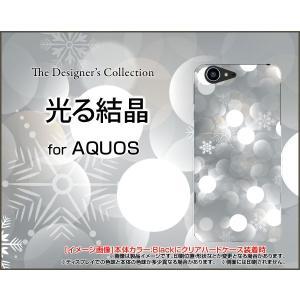 スマホケース AQUOS Xx3 506SH アクオス ハードケース/TPUソフトケース 光る結晶 冬 結晶 スノー ひかり 光 反射|orisma