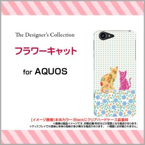 AQUOS Xx3 506SH アクオス ハードケース/TPUソフトケース 液晶保護フィルム付 フラワーキャット 水玉 ドット 猫 ねこ ネコ 花柄 フラワー かわいい|orisma