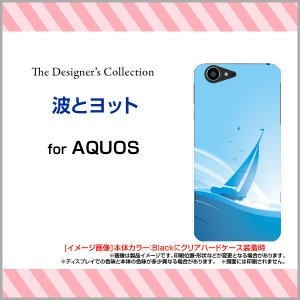 AQUOS Xx3 506SH アクオス ハードケース/TPUソフトケース 液晶保護フィルム付 波とヨット 夏 ヨット 海 波 ブルー 青 イラスト|orisma