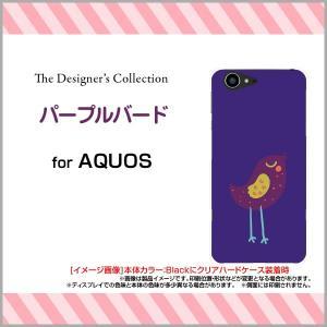 AQUOS Xx3 506SH アクオス ハードケース/TPUソフトケース 液晶保護フィルム付 パープルバード イラスト キャラクター 鳥 とり トリ パープル 紫 かわいい|orisma