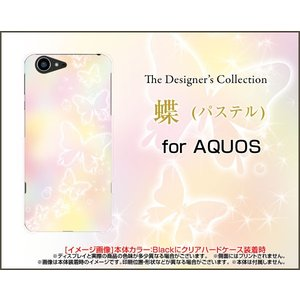 AQUOS Xx3 506SH アクオス ハードケース/TPUソフトケース 液晶保護フィルム付 蝶(パステル) ちょう(バタフライ) 綺麗(きれい キレイ)|orisma