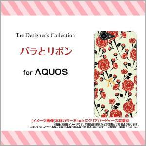 スマホケース AQUOS Xx3 506SH アクオス ハードケース/TPUソフトケース バラとリボン 花柄 フラワー バラ 薔薇 リボン レッド 赤 イラスト orisma