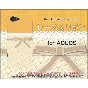 対応機種:AQUOS Xx3 [506SH](アクオス ダブルエックススリー) 対応キャリア:Sof...