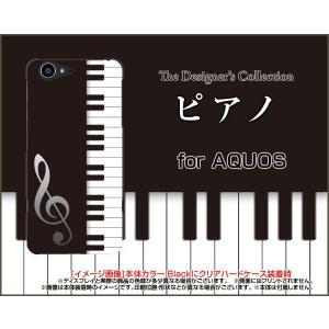 スマホケース AQUOS Xx3 506SH アクオス ハードケース/TPUソフトケース ピアノ 音楽(おんがく) ぴあのの鍵盤 モノトーン|orisma