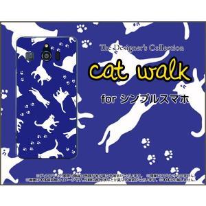 スマホケース シンプルスマホ3 509SH ハードケース/TPUソフトケース キャットウォーク(ブルー) ねこ 猫柄 キャット ブルー|orisma