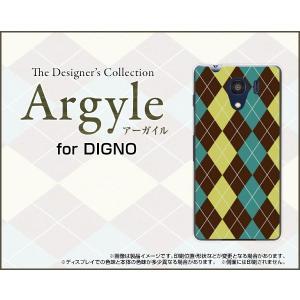 スマホケース DIGNO G 601KC ハードケース/TPUソフトケース Argyle(アーガイル) type001 あーがいる 格子 菱形 チェック|orisma