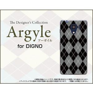 スマホケース DIGNO G 601KC ハードケース/TPUソフトケース Argyle(アーガイル) type002 あーがいる 格子 菱形 チェック|orisma
