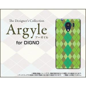 スマホケース DIGNO G 601KC ハードケース/TPUソフトケース Argyle(アーガイル) type003 あーがいる 格子 菱形 チェック|orisma