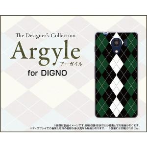 スマホケース DIGNO G 601KC ハードケース/TPUソフトケース Argyle(アーガイル) type004 あーがいる 格子 菱形 チェック|orisma