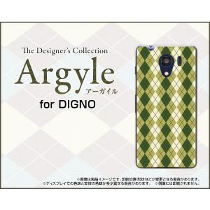 スマホケース DIGNO G 601KC ハードケース/TPUソフトケース Argyle(アーガイル) type005 あーがいる 格子 菱形 チェック|orisma