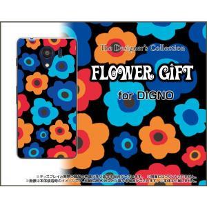 スマホケース DIGNO G 601KC ハードケース/TPUソフトケース フラワーギフト(ブルー×オレンジ) カラフル ポップ 花 青(ブルー) オレンジ|orisma