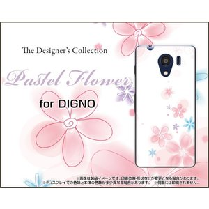 スマホケース DIGNO G 601KC ハードケース/TPUソフトケース Pastel Flower type004 パステル 花 フラワー ピンク ホワイト|orisma