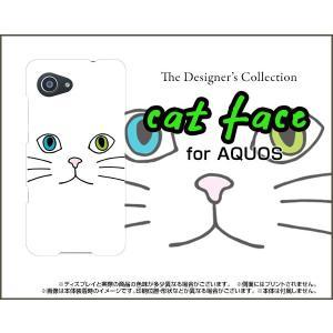 スマホケース AQUOS Xx3 mini 603SH ハードケース/TPUソフトケース キャットフェイス(ホワイト) ねこ 猫 白 顔 ひげ ヒゲ|orisma