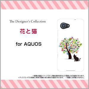 AQUOS Xx3 mini 603SH ハードケース/TPUソフトケース 液晶保護フィルム付 花と猫 花柄 フラワー 木 猫 ねこ ネコ シルエット イラスト かわいい orisma