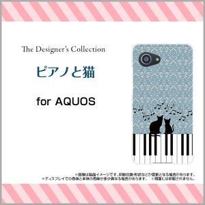 AQUOS Xx3 mini 603SH ハードケース/TPUソフトケース 液晶保護フィルム付 ピアノと猫 楽器 ねこ ネコ 音符 ダマスク柄 イラスト シルエット ブルー orisma