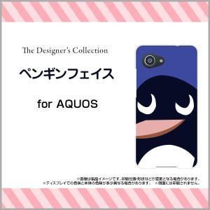 AQUOS Xx3 mini 603SH ハードケース/TPUソフトケース 液晶保護フィルム付 ペンギンフェイス イラスト キャラクター ペンギン ブルー 青 かわいい orisma